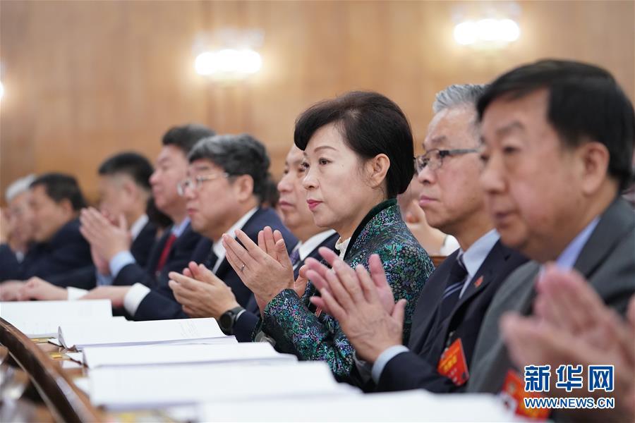 (两会·XHDW)(6)全国政协十三届二次会议举行第二次全体会议