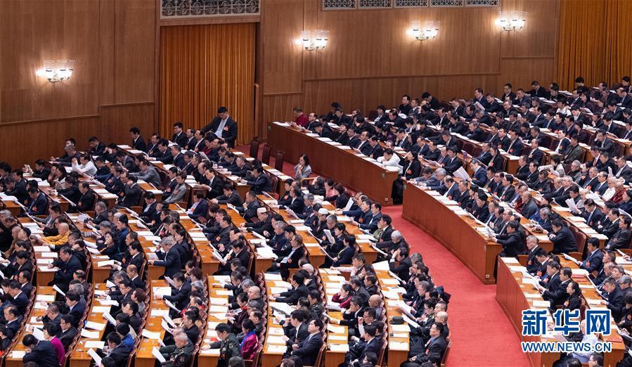 (两会·XHDW)(7)全国政协十三届二次会议举行第二次全体会议