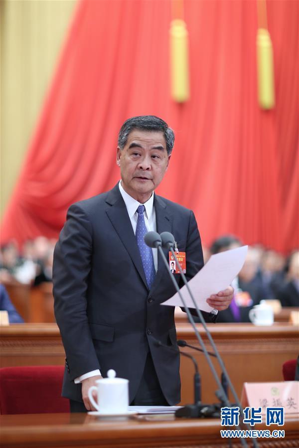 (两会·XHDW)(8)全国政协十三届二次会议举行第二次全体会议