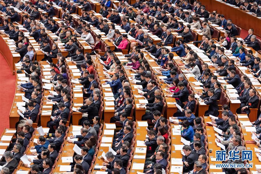 (两会·XHDW)(9)全国政协十三届二次会议举行第二次全体会议