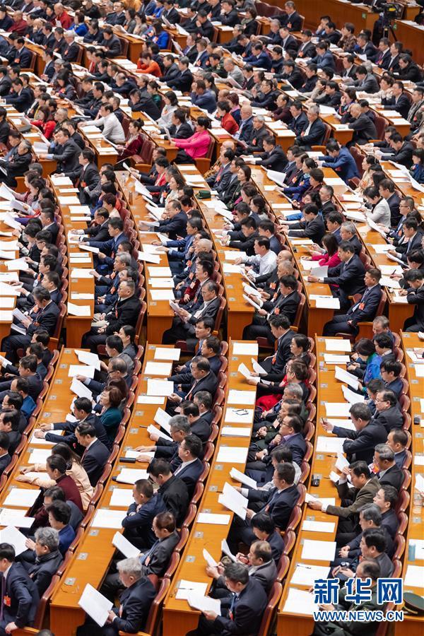 (两会·XHDW)(10)全国政协十三届二次会议举行第二次全体会议