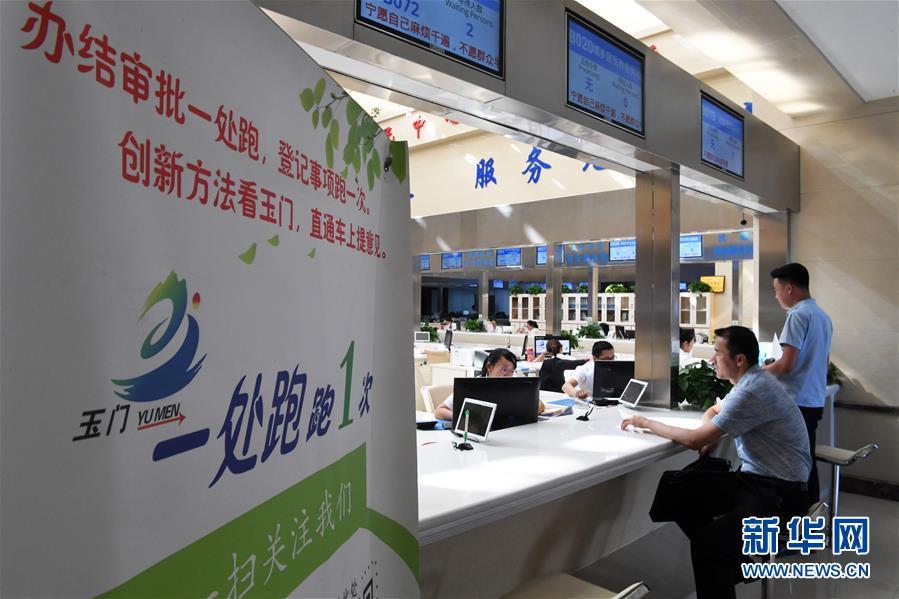(新華全媒頭條·兩會特別報道·圖文互動)(4)在推進高質量發展中創造廣闊空間——從全國兩會看奮進中國的發展機遇