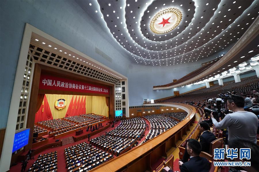 (两会·XHDW)(1)全国政协十三届二次会议举行第四次全体会议