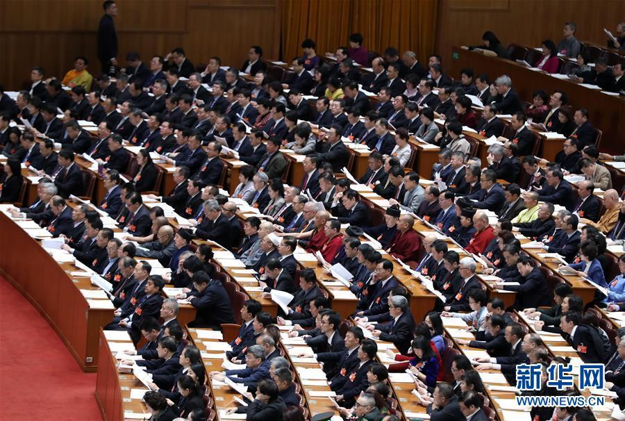 (两会·XHDW)(2)全国政协十三届二次会议举行第四次全体会议