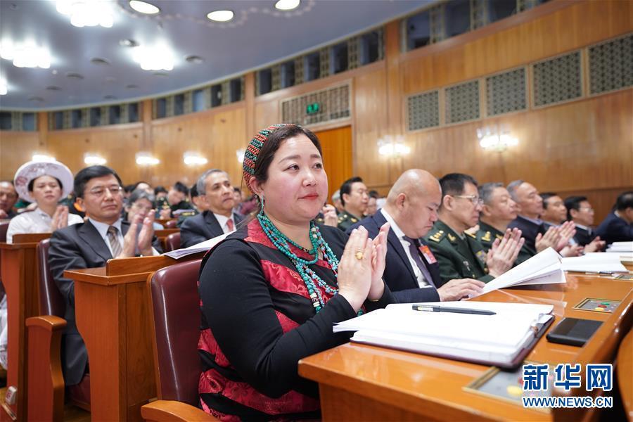 (两会·XHDW)(4)全国政协十三届二次会议举行第四次全体会议