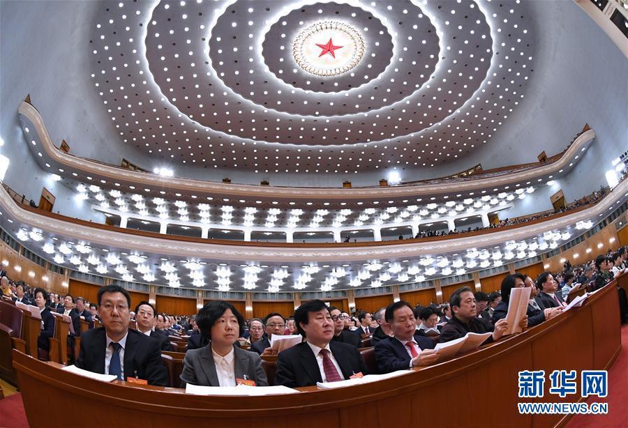 (两会·XHDW)(5)全国政协十三届二次会议举行第四次全体会议