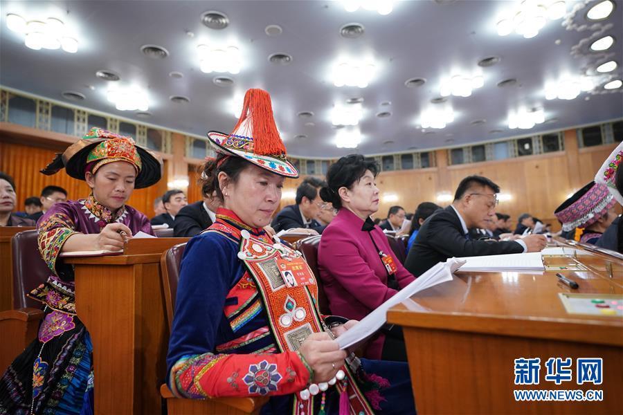 (两会·XHDW)(8)全国政协十三届二次会议举行第四次全体会议