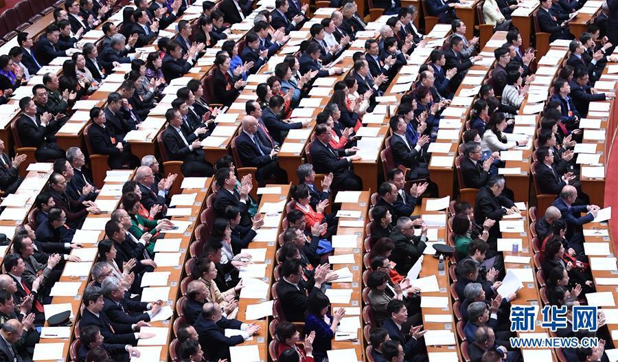 (两会·XHDW)(10)全国政协十三届二次会议举行第四次全体会议