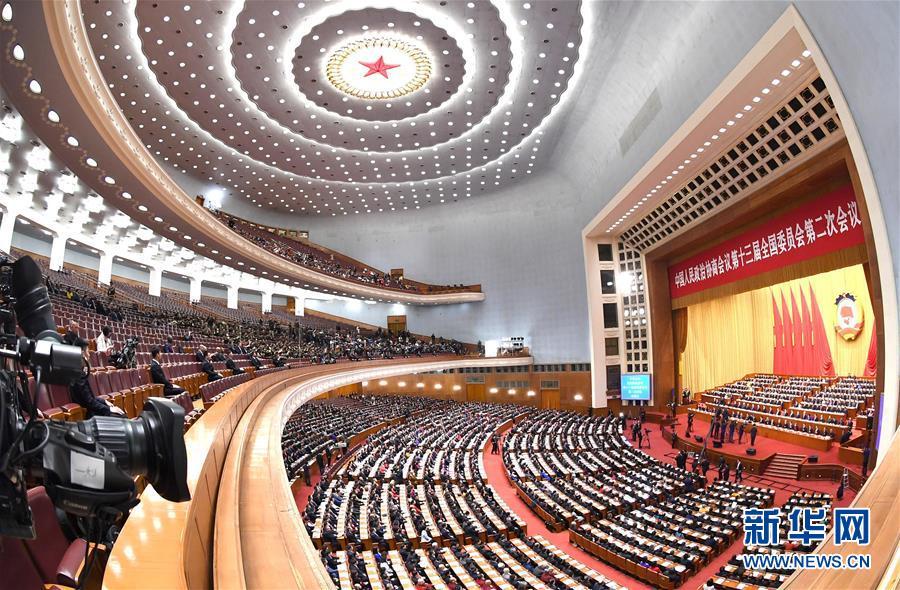 (兩會XHDW)(1)全國政協十三屆二次會議閉幕