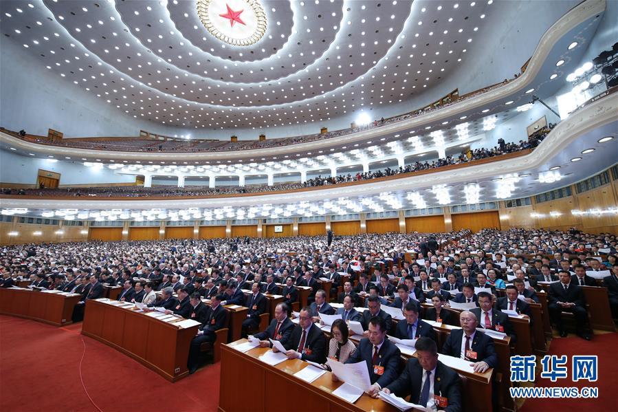 (两会・XHDW)(6)全国政协十三届二次会议闭幕