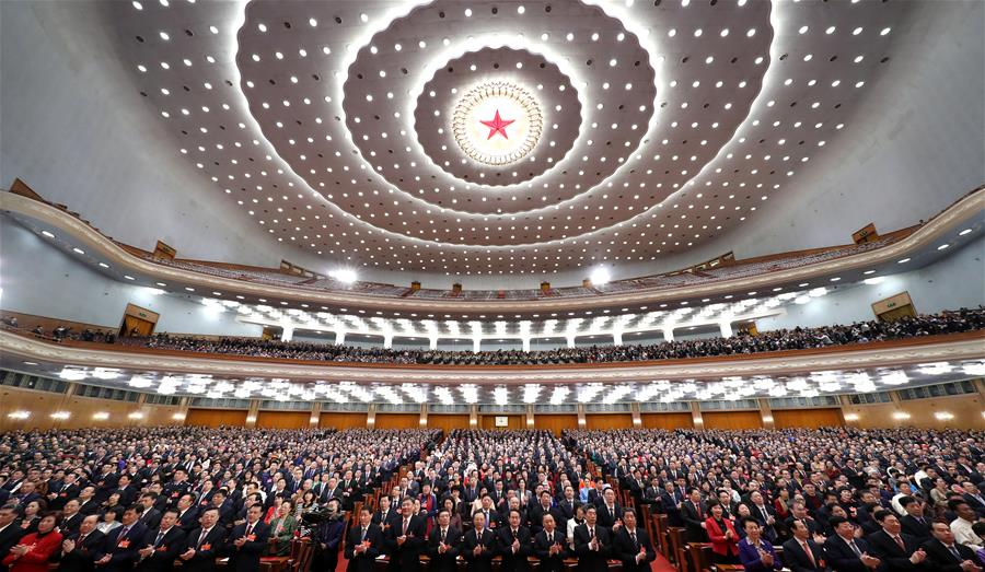 (两会・XHDW)(1)十三届全国人大二次会议在北京闭幕
