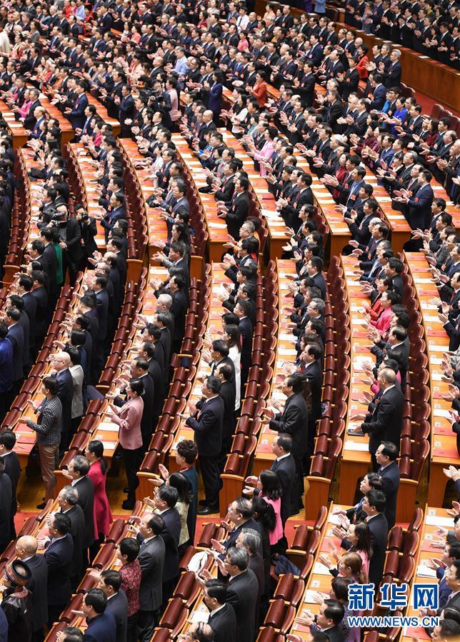 (两会·XHDW)(2)十三届全国人大二次会议在北京闭幕