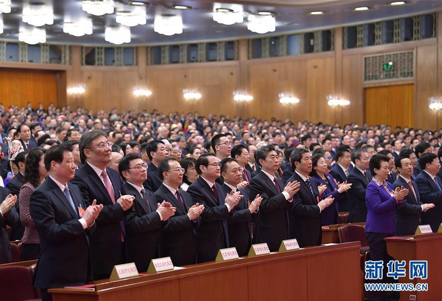 (两会・XHDW)(4)十三届全国人大二次会议在北京闭幕