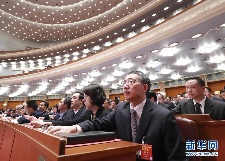 (两会・XHDW)(5)十三届全国人大二次会议在北京闭幕