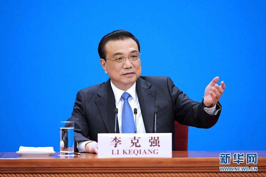 9号彩票李克强:今年下决心要进行更大规模的减税降费