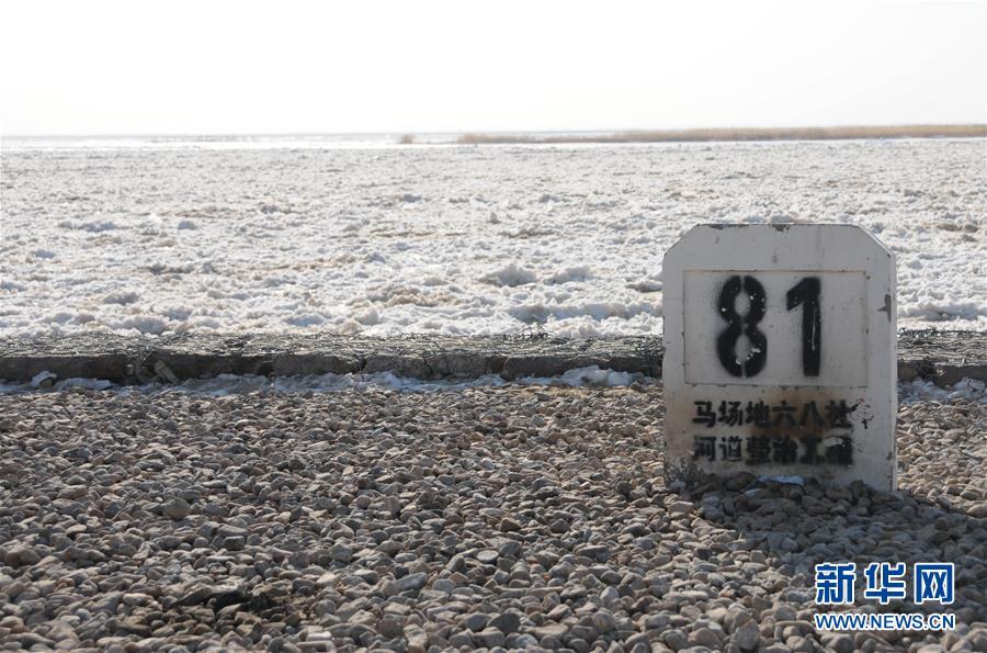 (圖文互動)(1)千裏冰封 黃河內蒙古段持續封河
