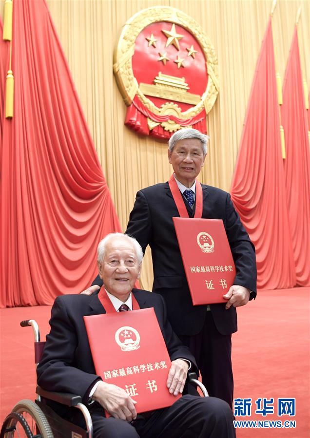 (科技)(5)国家科学技术奖励大会在北京举行