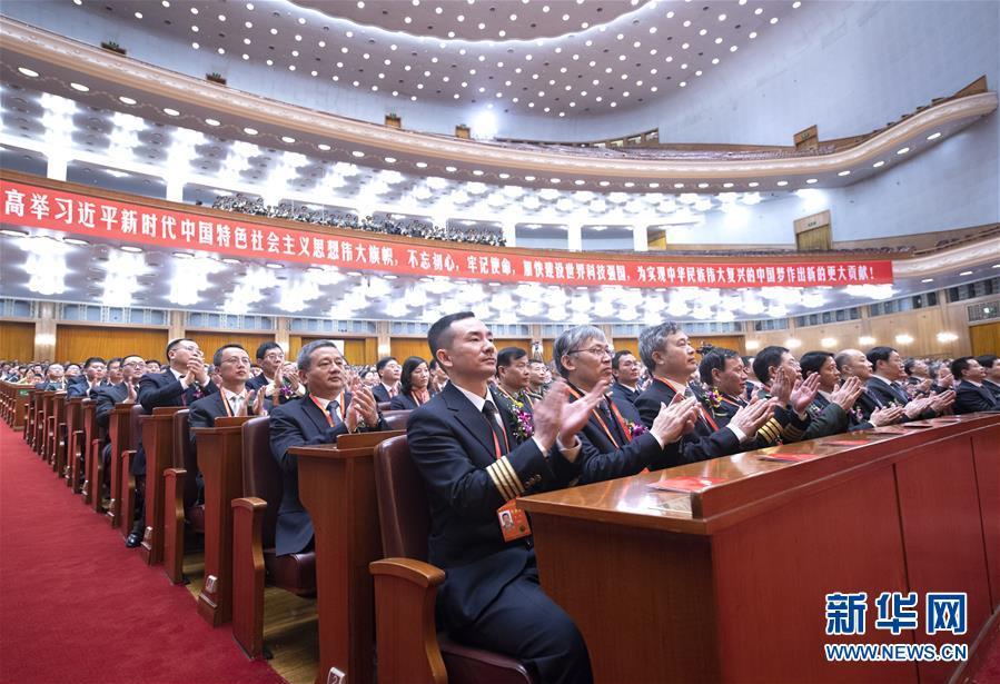 (科技)(2)国家科学技术奖励大会在北京举行