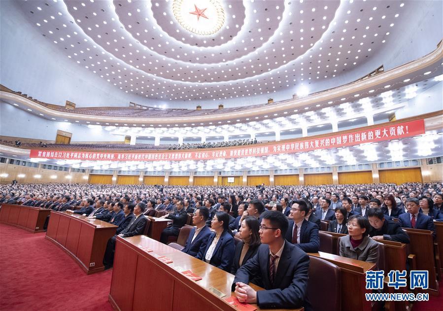 (科技)(3)国家科学技术奖励大会在北京举行