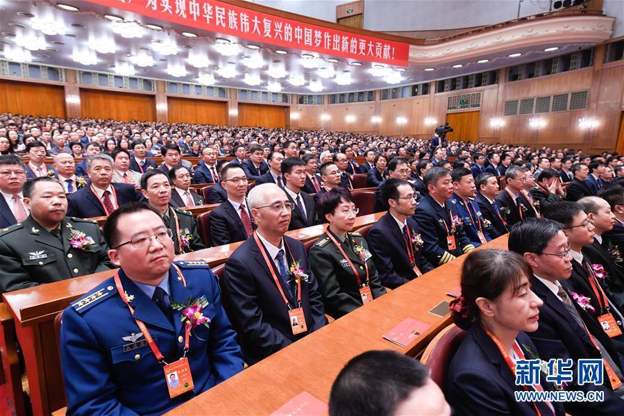 (科技)(4)国家科学技术奖励大会在北京举行