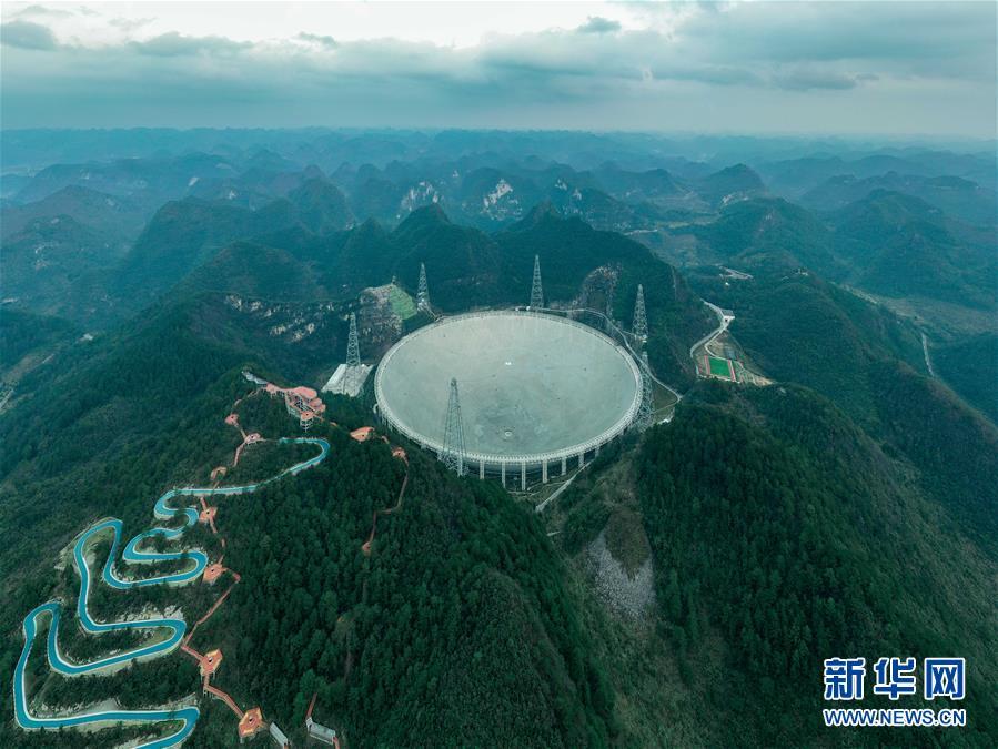 """(新华全媒头条·图文互动)(1)星辰大海,才是它的征途——""""中国天眼""""通过国家验收正式开放运行"""