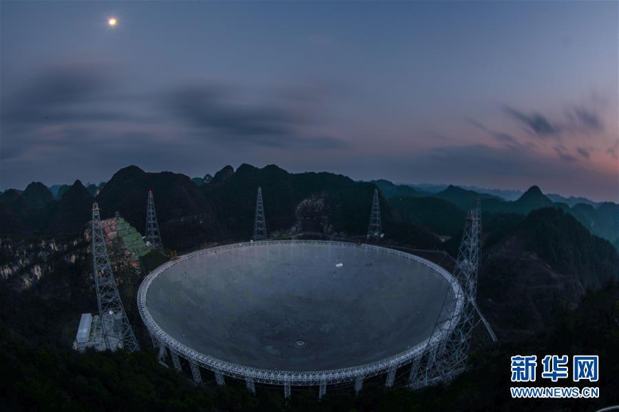 """(新华全媒头条·图文互动)(5)星辰大海,才是它的征途——""""中国天眼""""通过国家验收正式开放运行"""