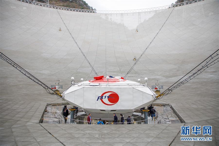"""(新华全媒头条·图文互动)(7)星辰大海,才是它的征途——""""中国天眼""""通过国家验收正式开放运行"""