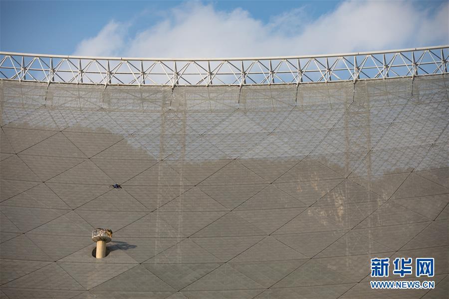 """(新华全媒头条·图文互动)(10)星辰大海,才是它的征途——""""中国天眼""""通过国家验收正式开放运行"""