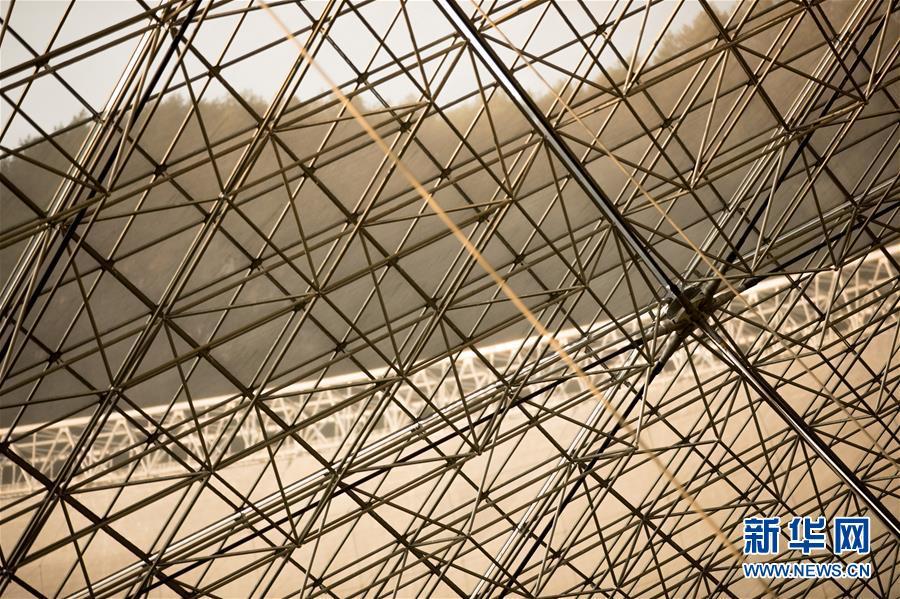 """(新华全媒头条·图文互动)(11)星辰大海,才是它的征途——""""中国天眼""""通过国家验收正式开放运行"""