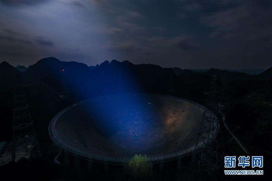 """(新华全媒头条·图文互动)(12)星辰大海,才是它的征途——""""中国天眼""""通过国家验收正式开放运行"""