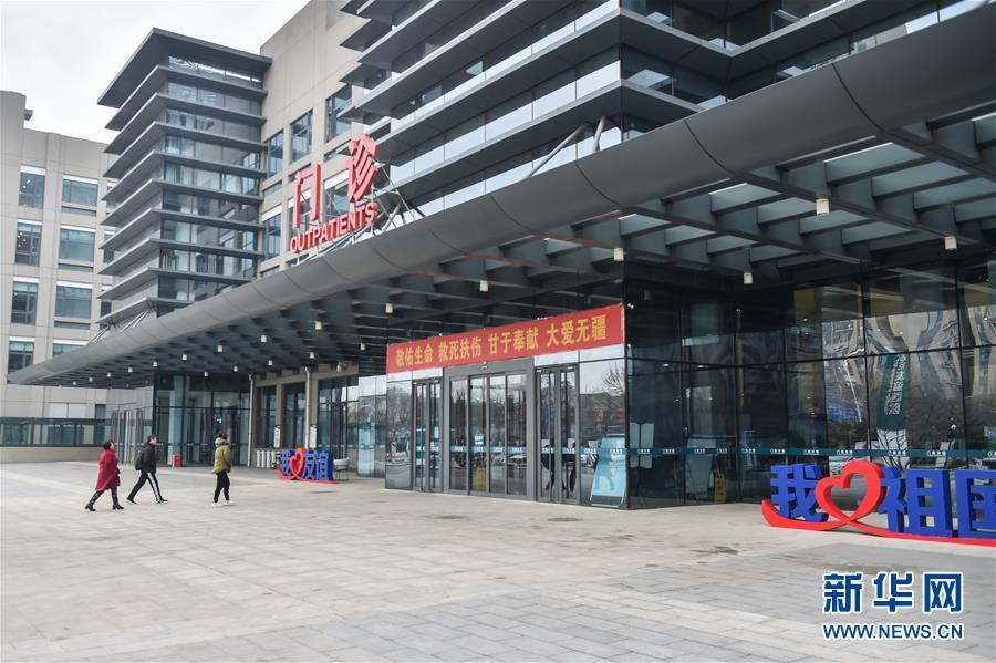 (图文互动)(3)打造千年古都的靓丽城市名片——写在北京市级机关搬迁入驻城市副中心一周年之际