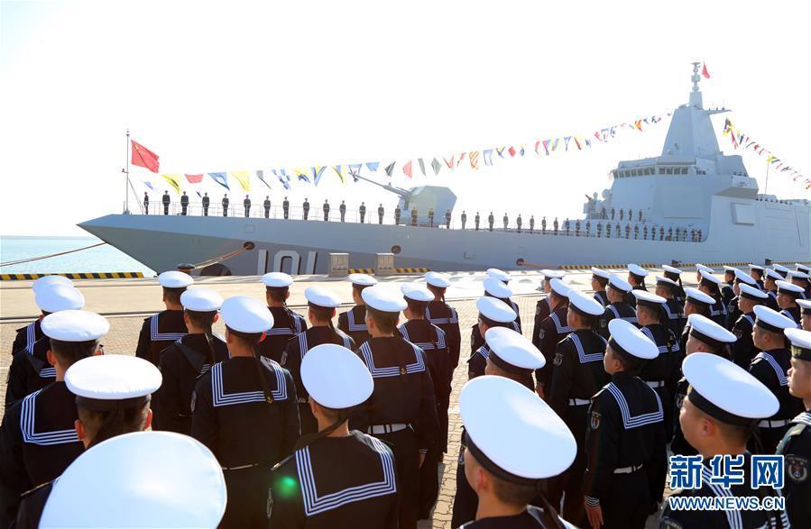 海军055型驱逐舰南昌舰正式入列