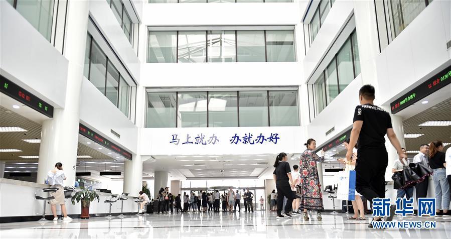(新華全媒頭條·圖文互動)(5)風從改革起——遼寧優化營商環境在路上