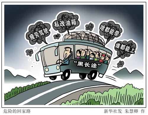 http://www.weixinrensheng.com/lishi/1448658.html