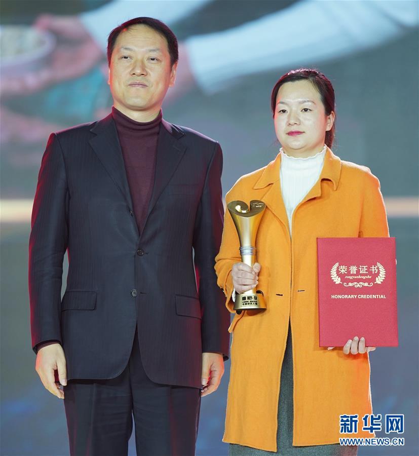 """(圖文互動)(1)""""中國網事·感動2019""""十大年度網絡人物揭曉"""