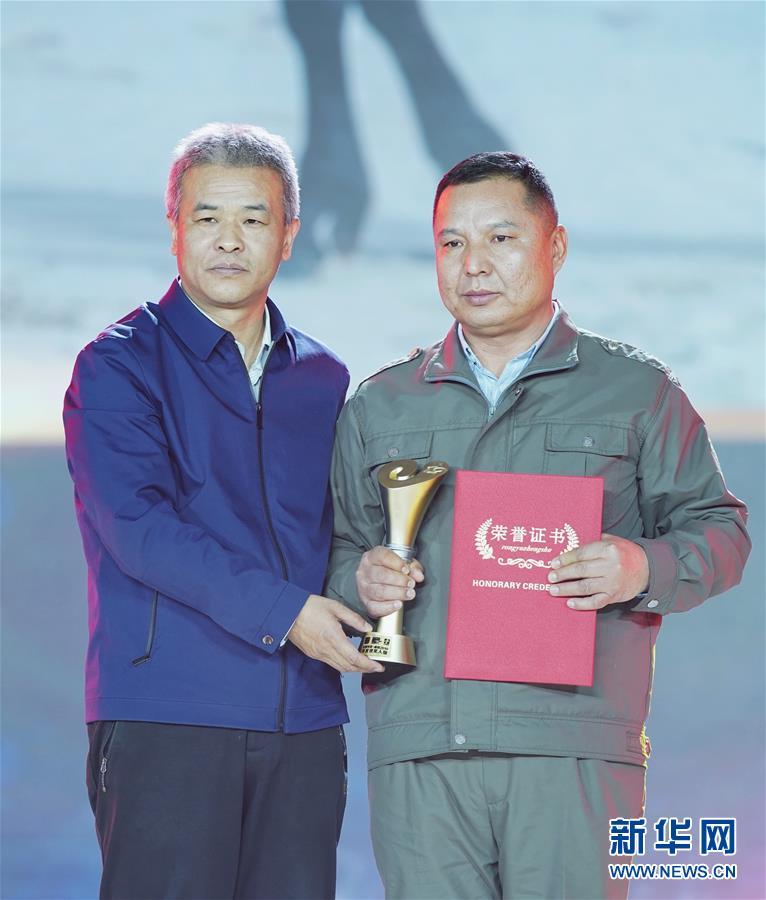 """(圖文互動)(2)""""中國網事·感動2019""""十大年度網絡人物揭曉"""