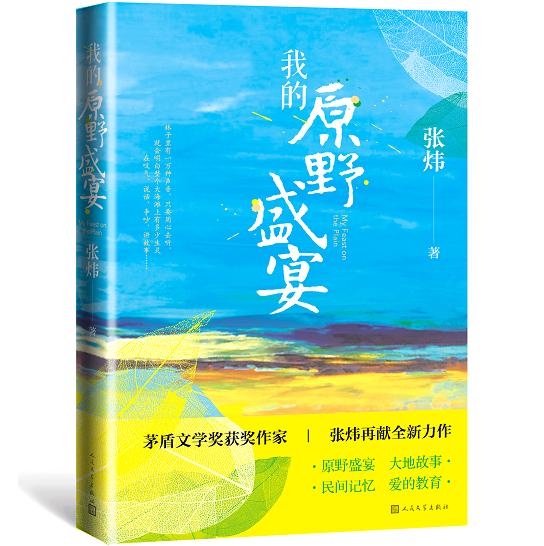 http://www.youxixj.com/yejiexinwen/197016.html