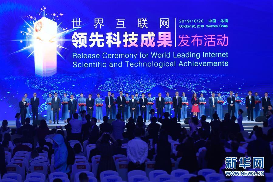 (新华全媒头条・聚焦中国经济成绩单・图文互动)(2)为全面建成小康社会奠定坚实基础――从2019年数据看中国经济发展大势