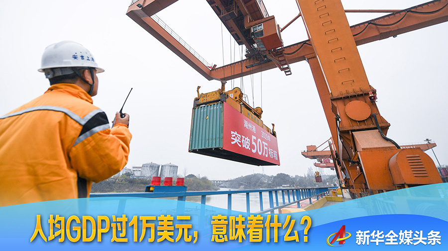 从2019年数据看中国经济发展大势