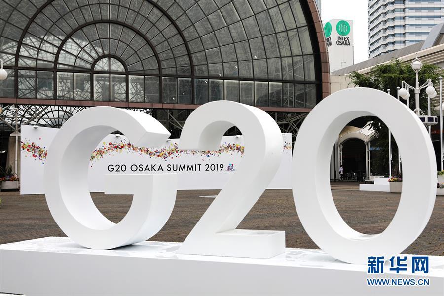 (新華全媒頭條·圖文互動)(5)百年變局中的中國信心與擔當——2019年習近平主席引領中國特色大國外交深刻影響世界
