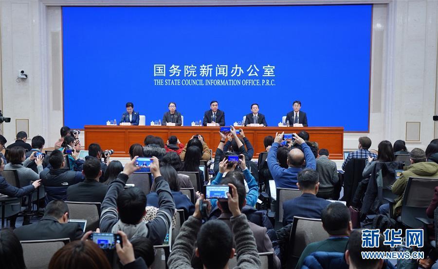 (健康)(2)國新辦舉行新型冠狀病毒感染的肺炎防控工作新聞發布會