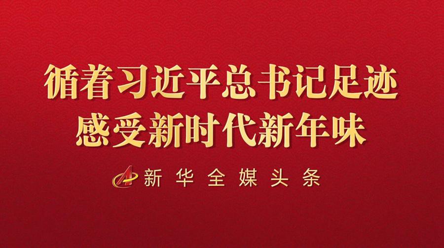 西峡县军马河镇:保障贫困学生入学