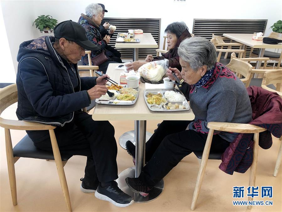 (四中全会精神在基层·图文互动)撬动社会力量,青海西宁打造养老高地惠民生