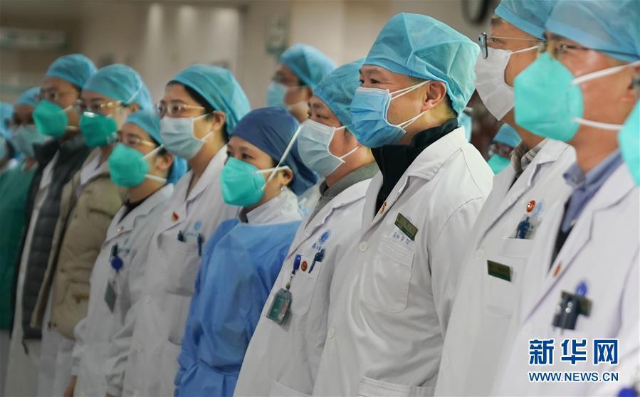 (健康)(2)华中科技大学同济医学院附属协和医院成立抗击新型冠状病毒感染的肺炎突击队
