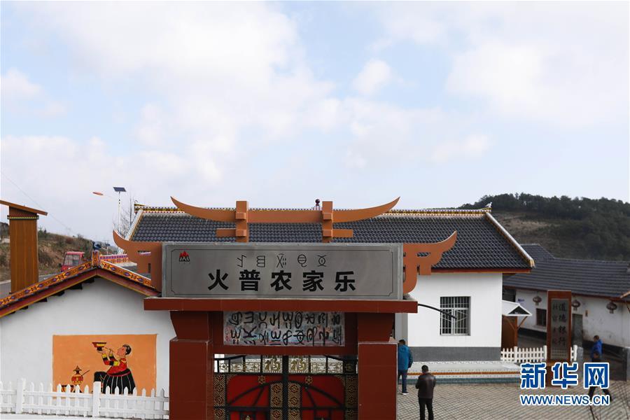 (新華全媒頭條·圖文互動)(3)創造中華民族的偉大歷史時間——寫在農歷庚子鼠年春節到來之際