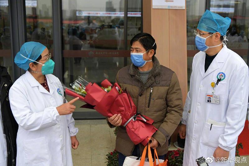 江西首例治愈新型冠状病毒感染的肺炎患者出院