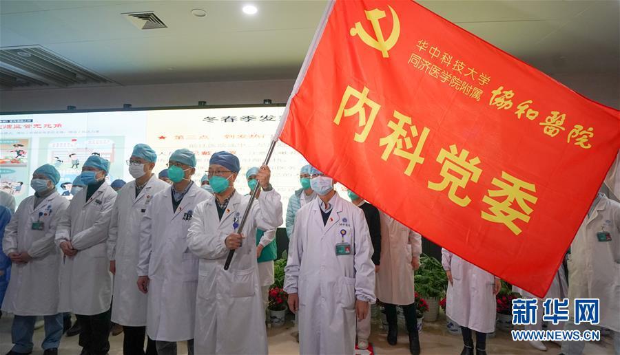 (新華全媒頭條·圖文互動)(1)新華社評論員:危難時刻,黨員幹部要挺身而出——論堅決打贏疫情防控阻擊戰