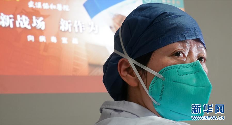 (新華全媒頭條·圖文互動)(2)新華社評論員:危難時刻,黨員幹部要挺身而出——論堅決打贏疫情防控阻擊戰
