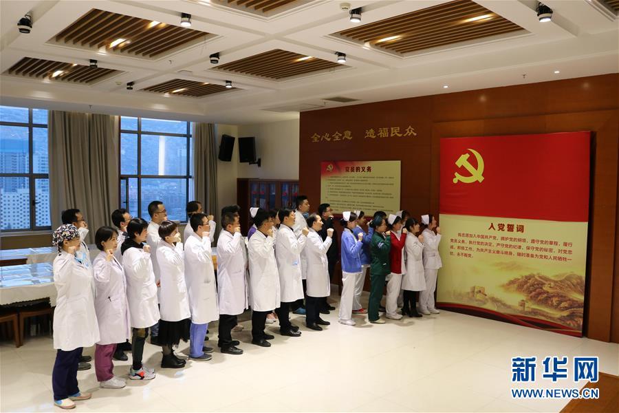 (新華全媒頭條·圖文互動)(4)新華社評論員:危難時刻,黨員幹部要挺身而出——論堅決打贏疫情防控阻擊戰