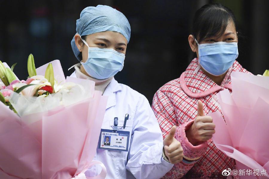 重庆万州三峡医院_回家!重庆首例患者治愈出院-新闻中心-温州网